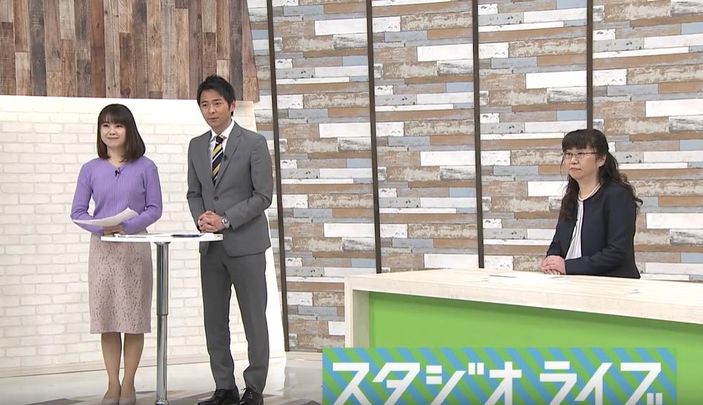 三重テレビ放送「Mieライブ」にて医心館が紹介されました