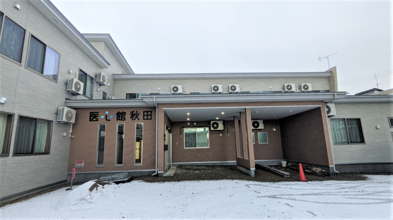 秋田県では初出店となる有料老人ホーム「医心館 秋田」をオープンしました
