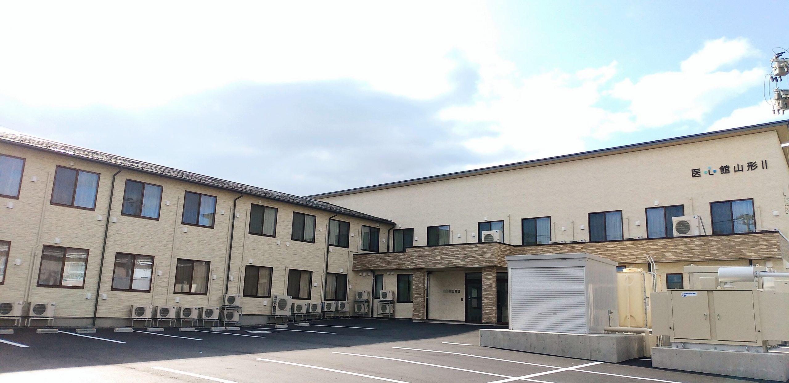 山形県では2施設目となる有料老人ホーム「医心館 山形Ⅱ」をオープンしました