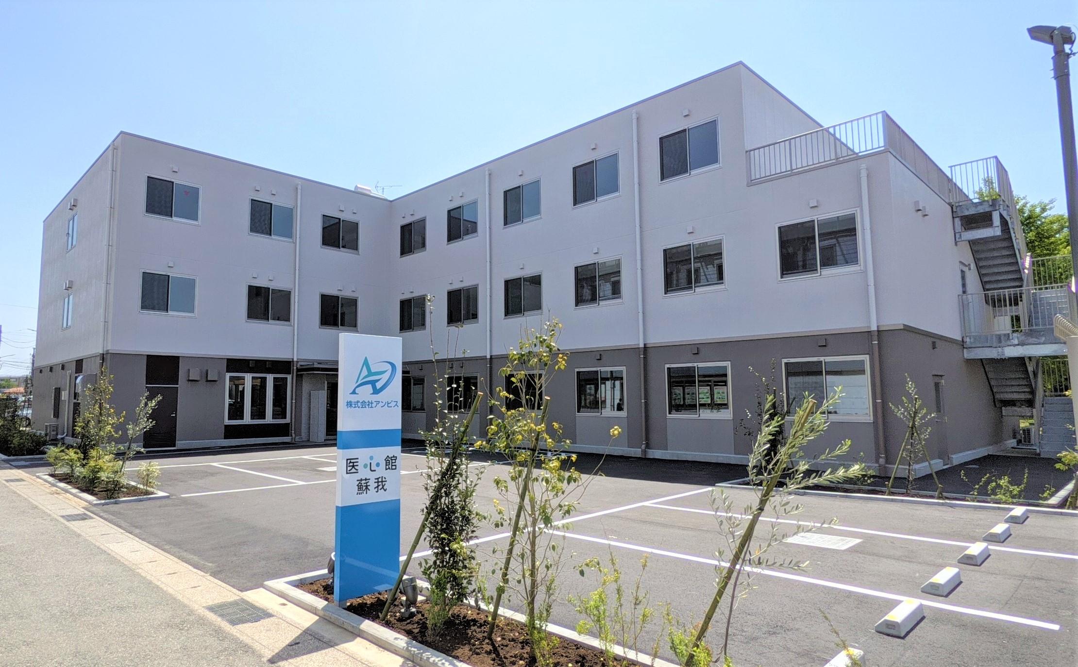 千葉県では2施設目となる有料老人ホーム「医心館 蘇我」をオープンしました