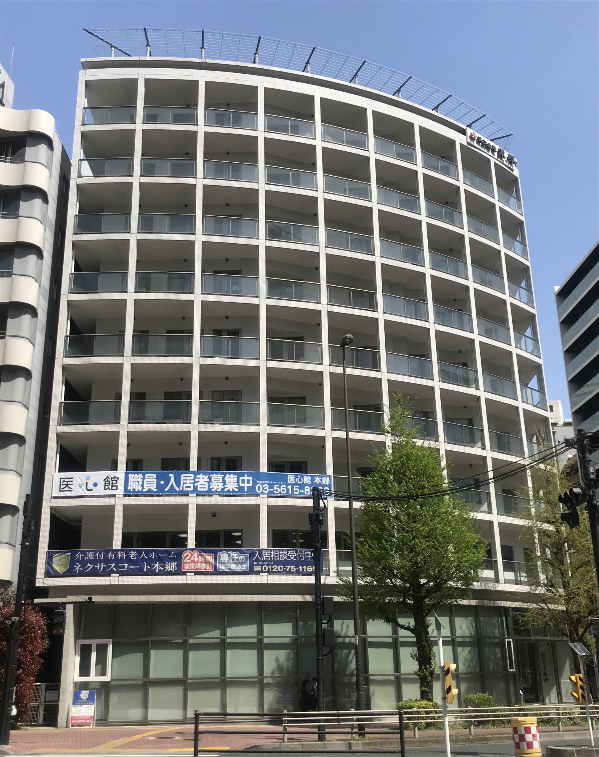 東京都では3施設目となる有料老人ホーム「医心館 本郷」をオープンしました