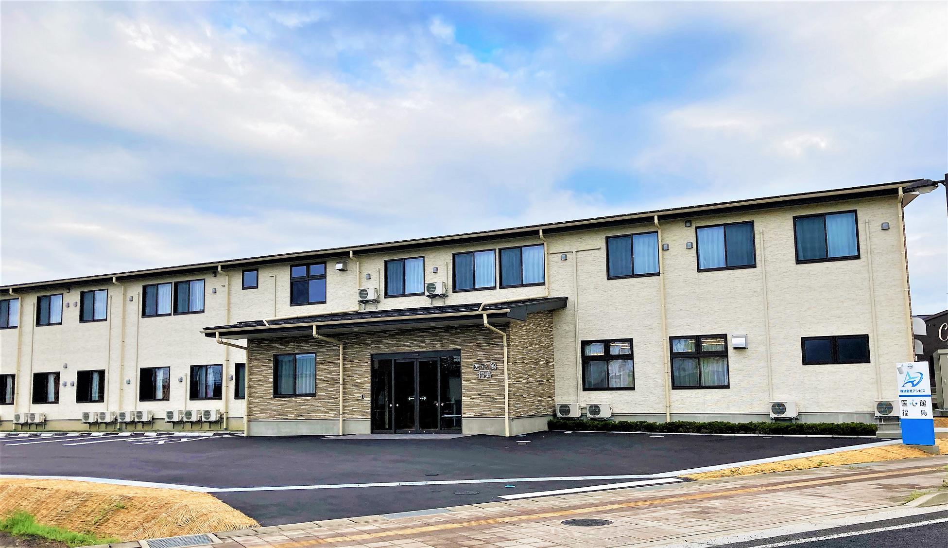 福島県では初開設となる有料老人ホーム「医心館 福島」をオープンしました