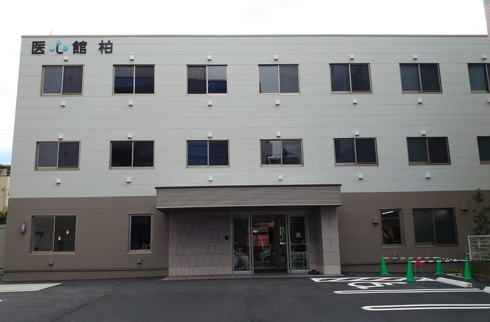 千葉県では3施設目となる有料老人ホーム「医心館 柏」をオープンしました