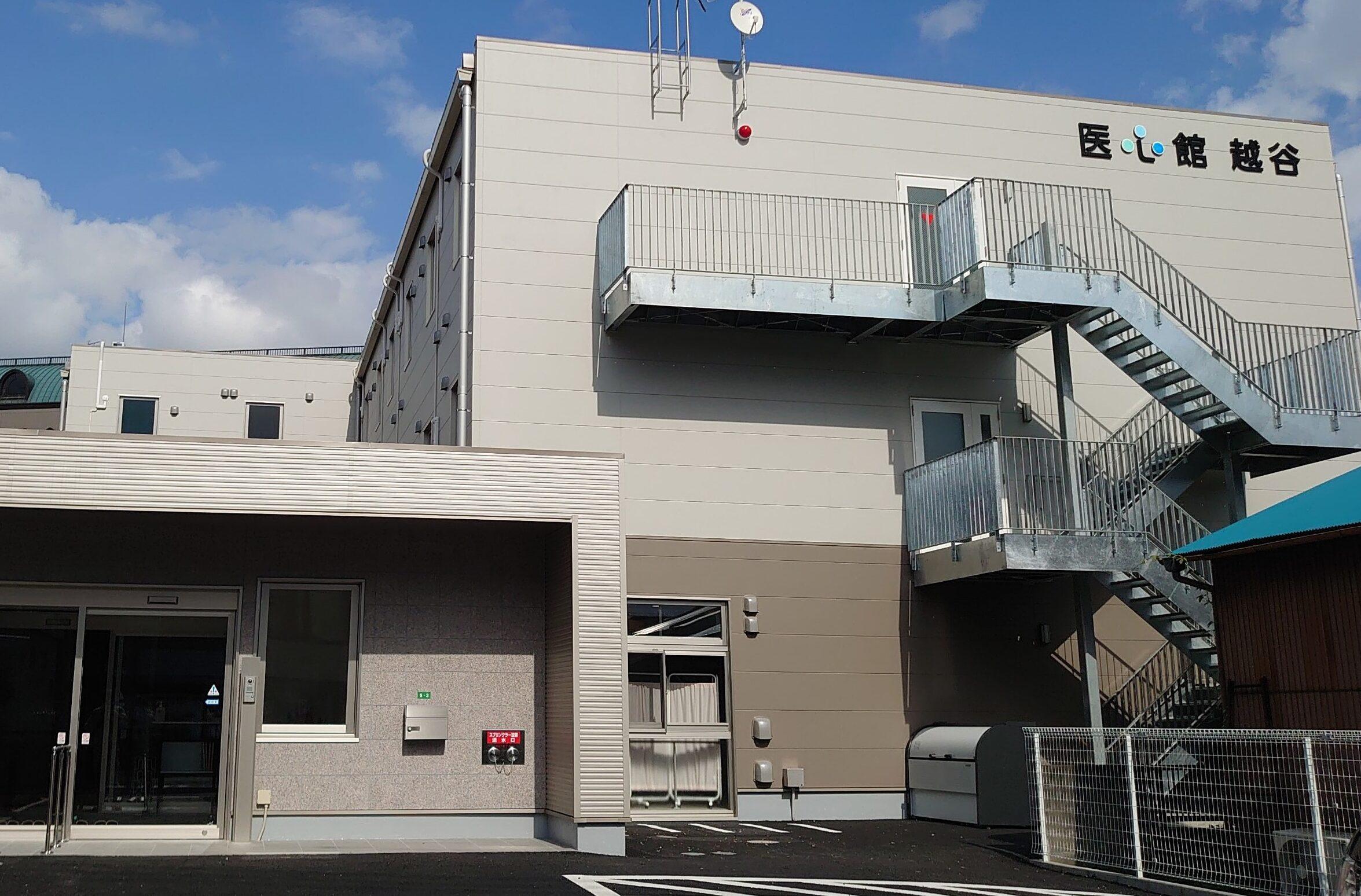埼玉県では6施設目となる有料老人ホーム「医心館 越谷」をオープンしました